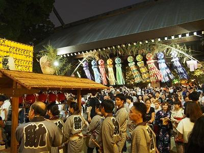 chiyodaku-yasukuni238.jpg
