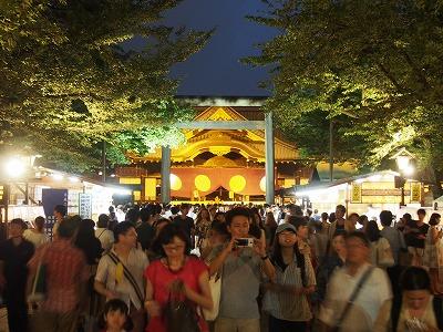 chiyodaku-yasukuni241.jpg