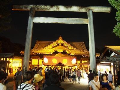 chiyodaku-yasukuni242.jpg