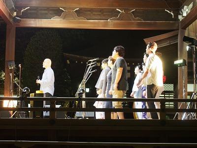 chiyodaku-yasukuni252.jpg