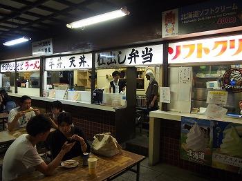 chiyodaku-yasukuni268.jpg