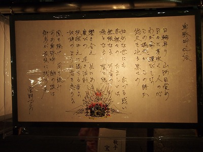 chiyodaku-yasukuni269.jpg