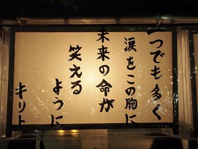 chiyodaku-yasukuni270.jpg