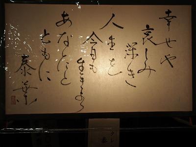 chiyodaku-yasukuni274.jpg