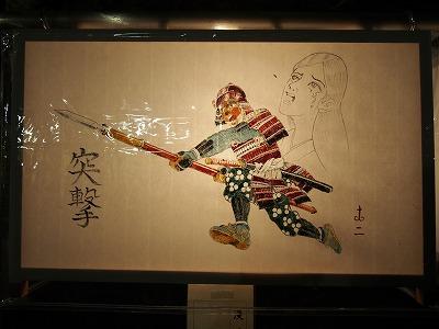 chiyodaku-yasukuni275.jpg