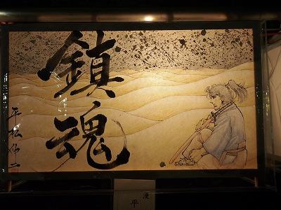 chiyodaku-yasukuni276.jpg