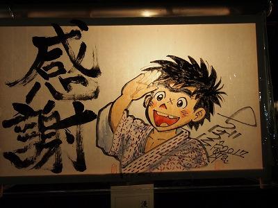 chiyodaku-yasukuni277.jpg