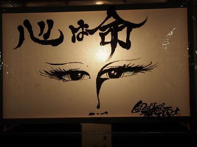 chiyodaku-yasukuni278.jpg