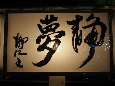 chiyodaku-yasukuni280.jpg