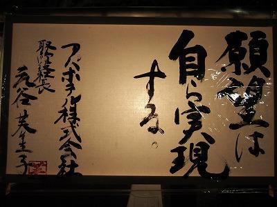 chiyodaku-yasukuni282.jpg