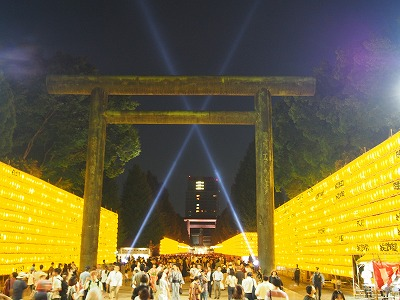chiyodaku-yasukuni284.jpg