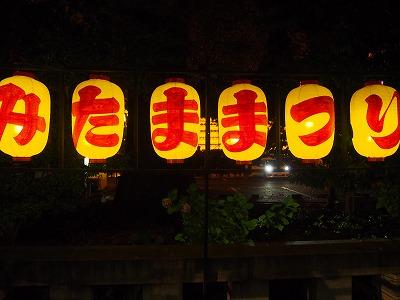 chiyodaku-yasukuni288.jpg