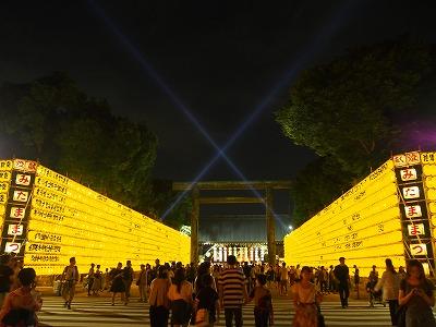 chiyodaku-yasukuni290.jpg