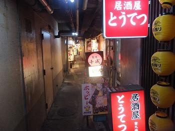 chiyodaku153.jpg