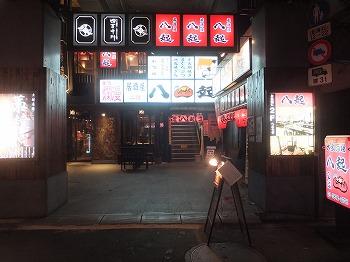 chiyodaku157.jpg