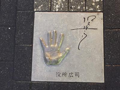 chiyodaku169.jpg