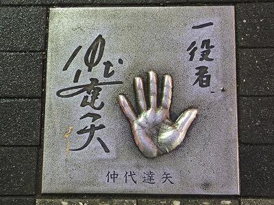 chiyodaku171.jpg