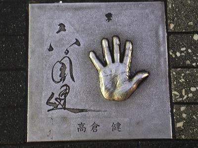 chiyodaku172.jpg