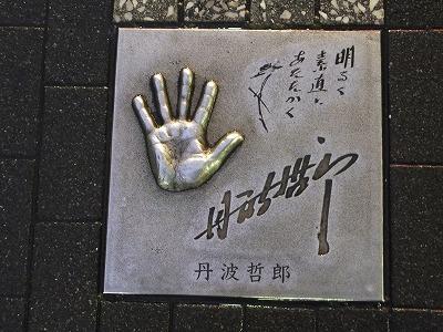 chiyodaku173.jpg