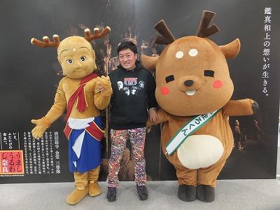 chiyodaku177.jpg