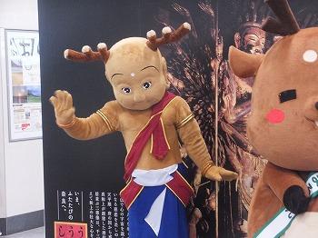 chiyodaku178.jpg
