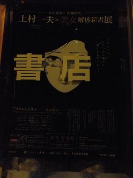 chiyodaku180.jpg