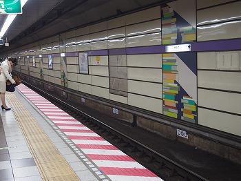 chiyodaku182.jpg