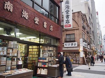 chiyodaku183.jpg