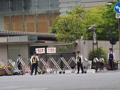 chiyodaku200.jpg