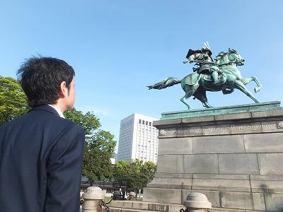 chiyodaku203.jpg