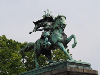 chiyodaku205.jpg