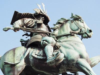 chiyodaku209.jpg