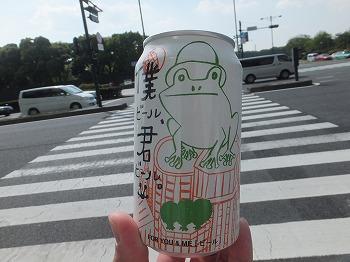 chiyodaku210.jpg