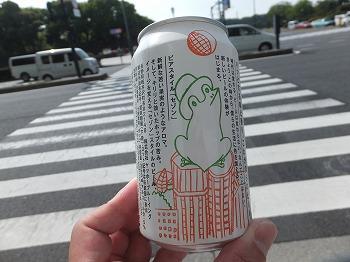 chiyodaku211.jpg
