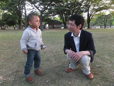 chiyodaku235.jpg