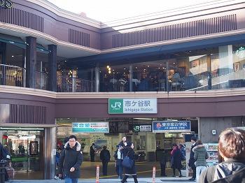 chiyodaku238.jpg