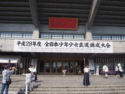 chiyodaku241-.jpg