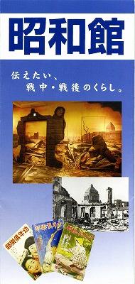 chiyodaku242-.jpg