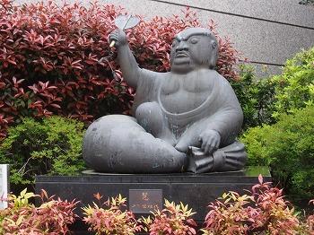 chiyodaku244.jpg