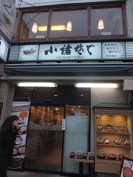 chiyodaku268.jpg