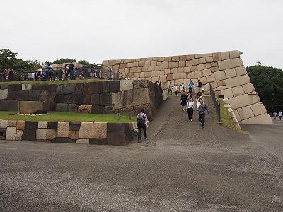 chiyodaku280.jpg