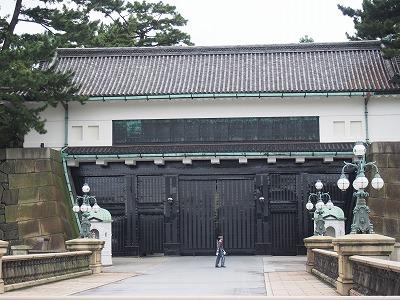 chiyodaku287.jpg