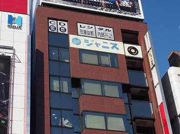 chiyodaku295.jpg