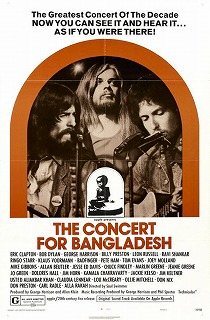 concert-for-bangladesh2.jpg