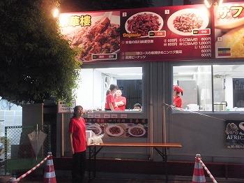 gekikara-gourmet39.jpg