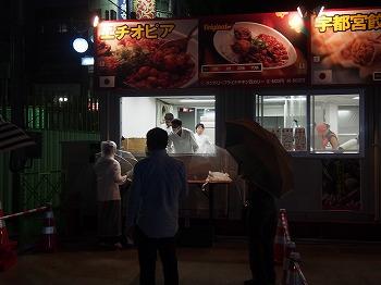 gekikara-gourmet41.jpg