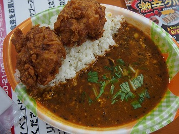 gekikara-gourmet42.jpg