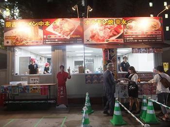 gekikara-gourmet48.jpg