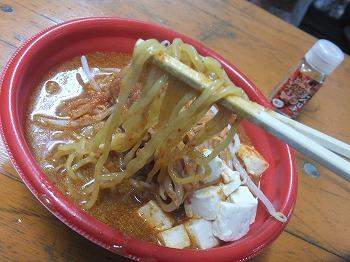 gekikara-gourmet50.jpg
