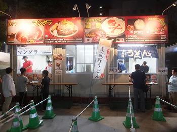 gekikara-gourmet53.jpg